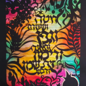 judaica art for sale